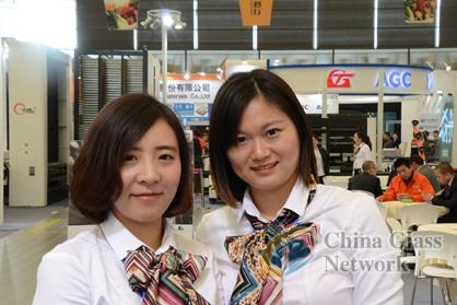 China Glass Network