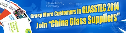 China Glass Network Invites you to Attend Glasstec 2014