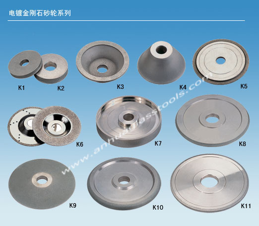 Electroplated Diamond Gringding wheel