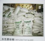 Water Frosting Powder
