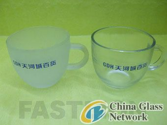 FASTLION Acid-Frost Glass Frosting powder