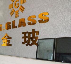 Insulating Glass-2