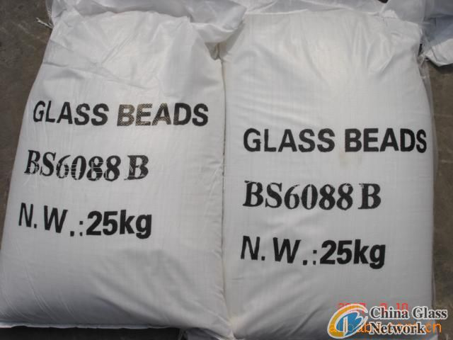 micro glass beads for traffic paint