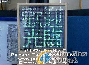 Polynano™ Glass--Nano Moving Display