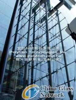 Polylow-E™ Glass--Film-Energy Saving--UV Blocking