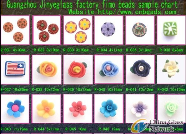 Wholesale Fimo beads