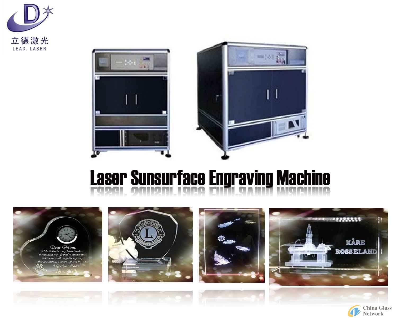 2d/3d crystal craft laser engraving machine