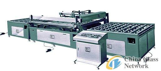 Automatic silk screen printing glass machine