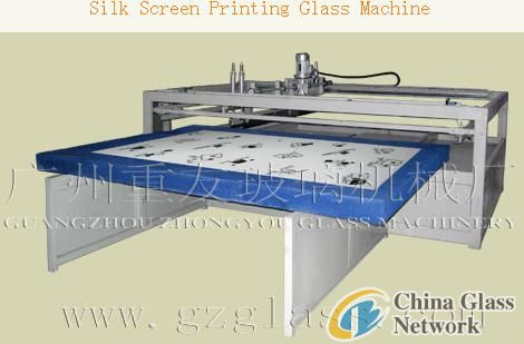 Semi-automatic Silk Screen Printing Glass Machine