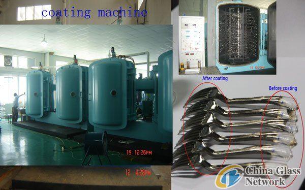vacuum coating equipment