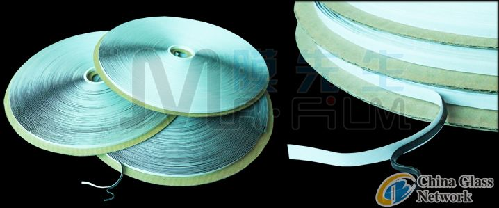 Hollow Glass Sealing Tape