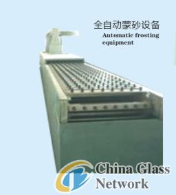 glass bottle auto-frosting production line