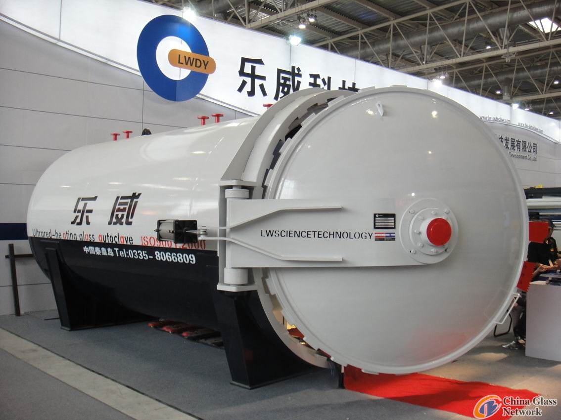 Infrared-Heating Glass Autoclave