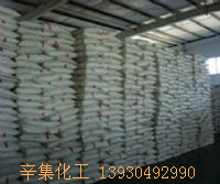 Barium Nitrate high purity