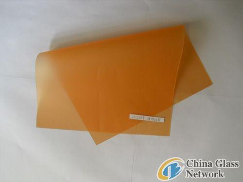 laminated eva glass film