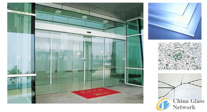 tempered glass 5mm
