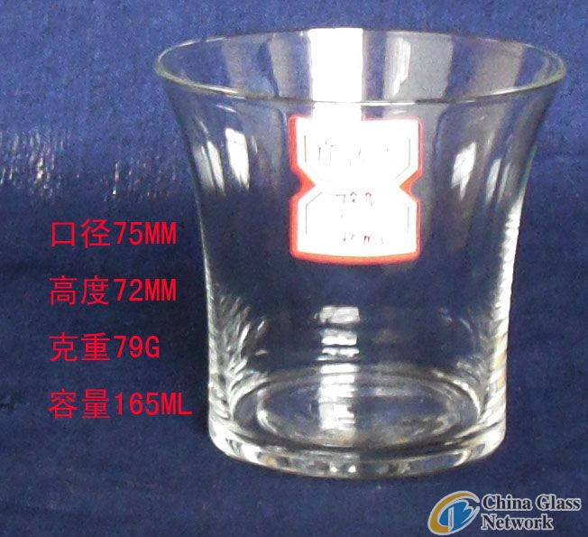 Transparent artificial blowing glass