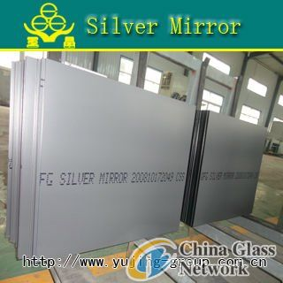 4mm Float Silver Mirror