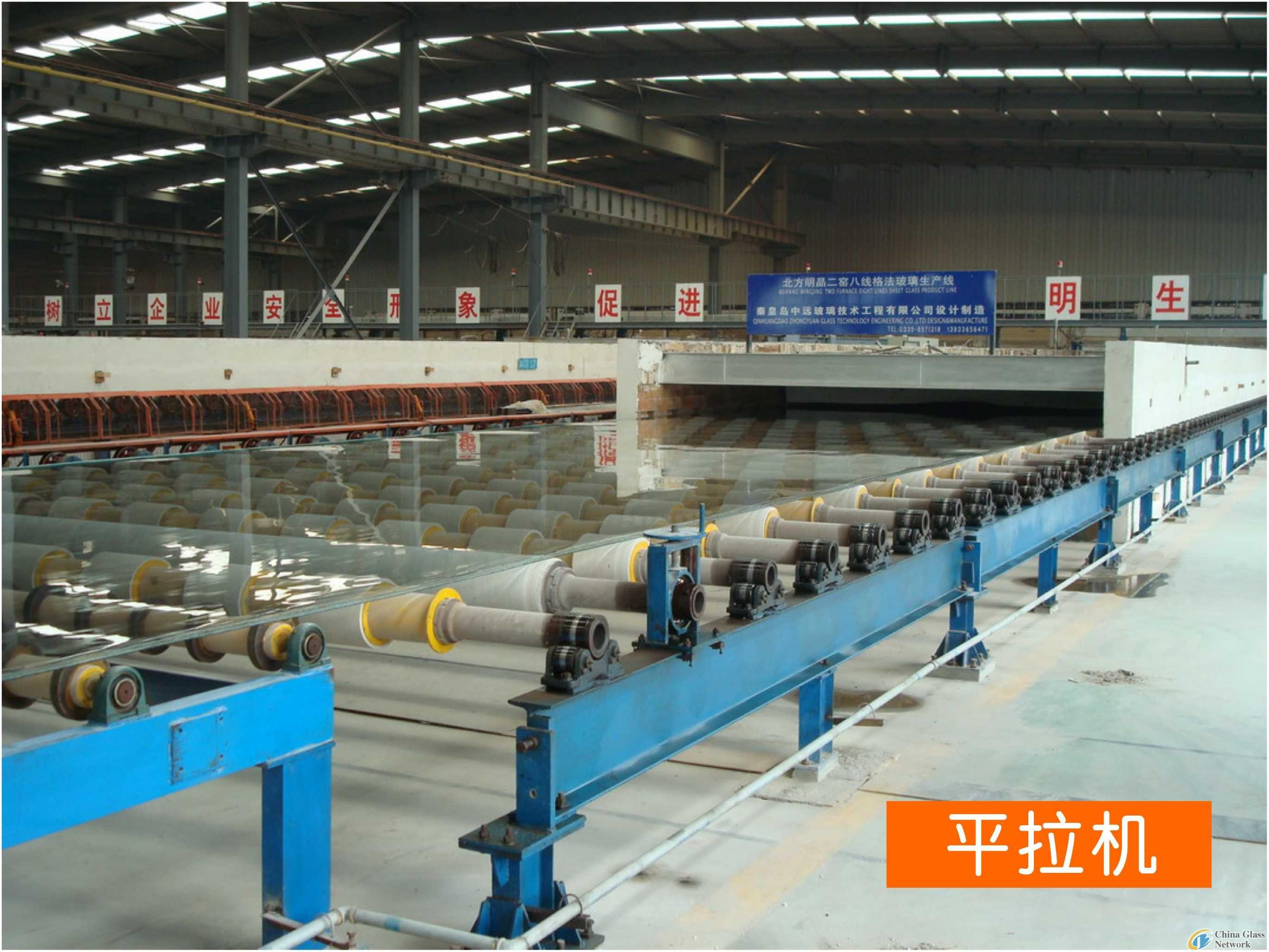 Glass production line