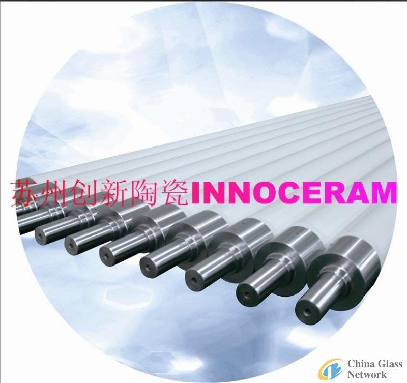 fused silica roll