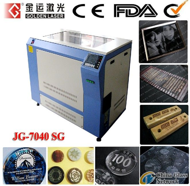 Glass Laser Engraving Machine Price