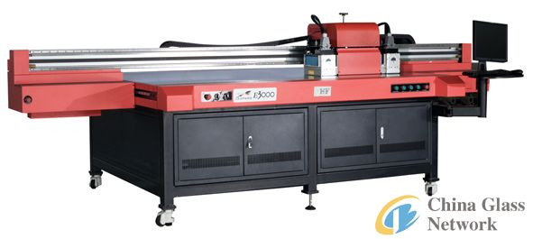 *China's Favourite UV Flat Bed printer*
