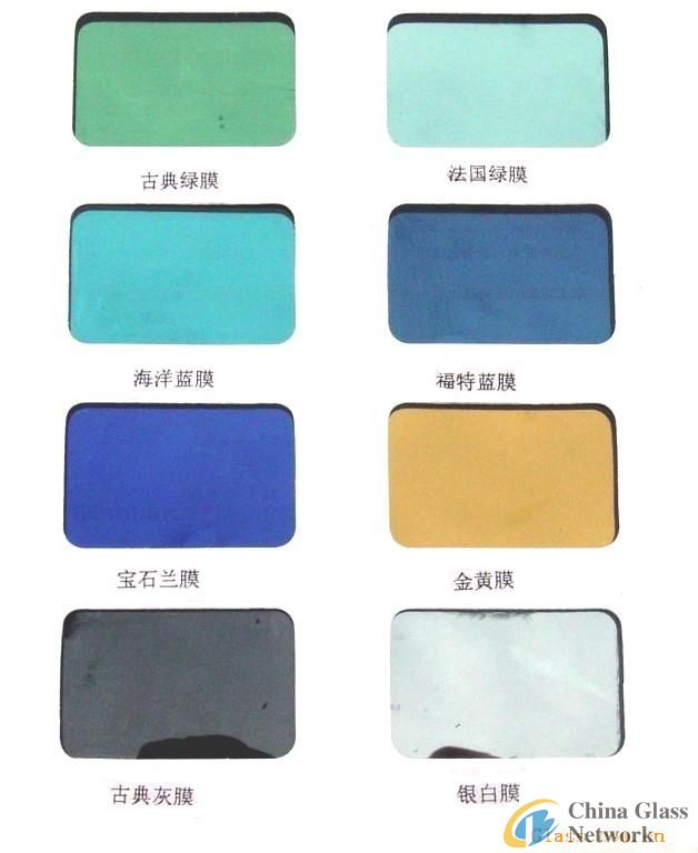 tinted float glass, reflective glass