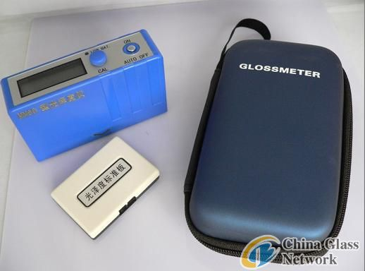 Portable Glossmeter MN60
