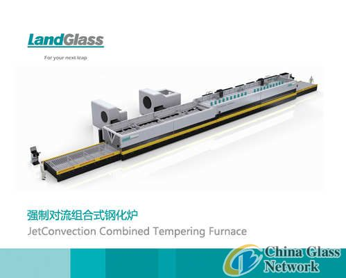 Forced convection combined tempering furnace