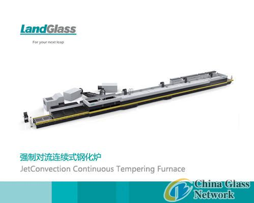 Force convection continuous tempering furnace