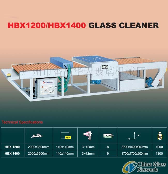 HBX1200/HBX1400 Glass cleaning machine Glass machine