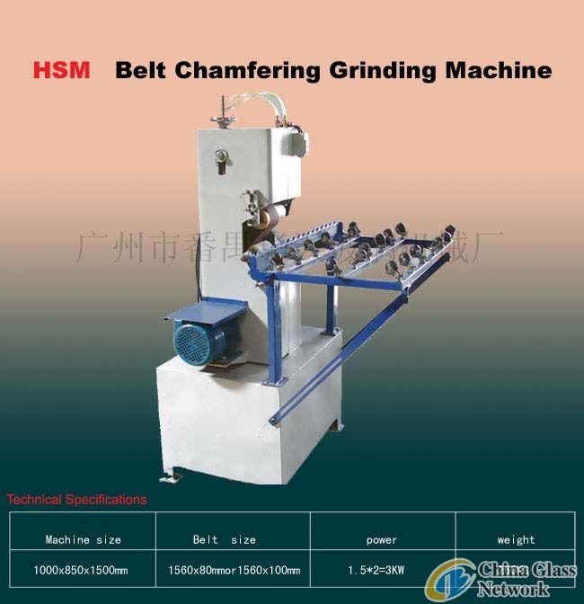 HSM Glass machine Glass belt chamfering frinding machine