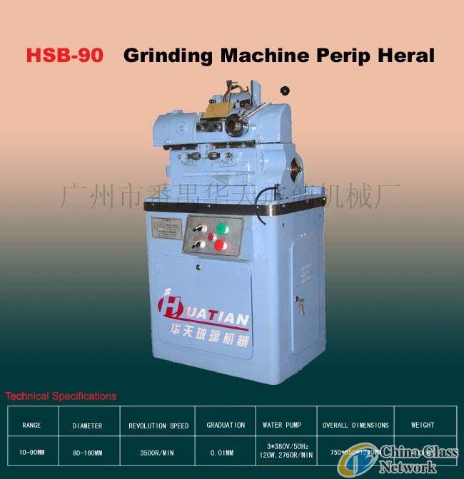 HSB-90 Glass machine Grinding machine perip heral