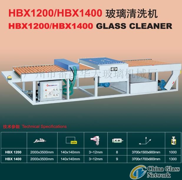 HBX 1200 / HBX1400 Glass Washing Machine