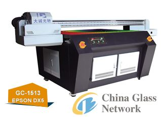Digital Printer of LED UV Flatbed Printer