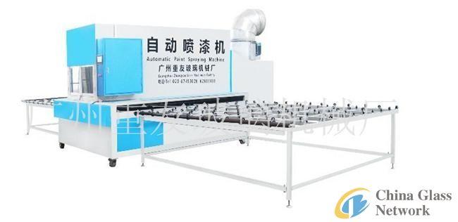 Automatic glass Paint Spraying Machine