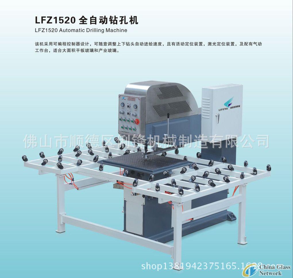 LFZ1520 Automatic drilling machine