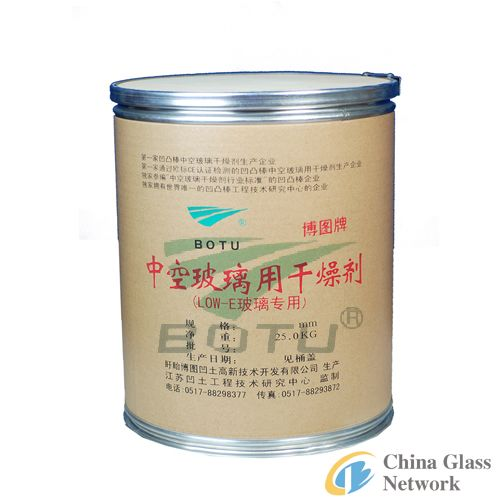 Desiccant for Hollow Glass