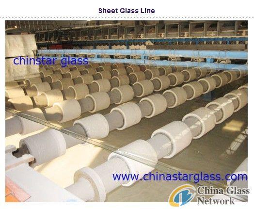 1.1mm clear sheet glass