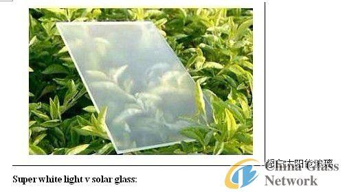 3.2mm 4mm Solar Glass