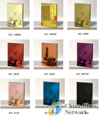 color mirror