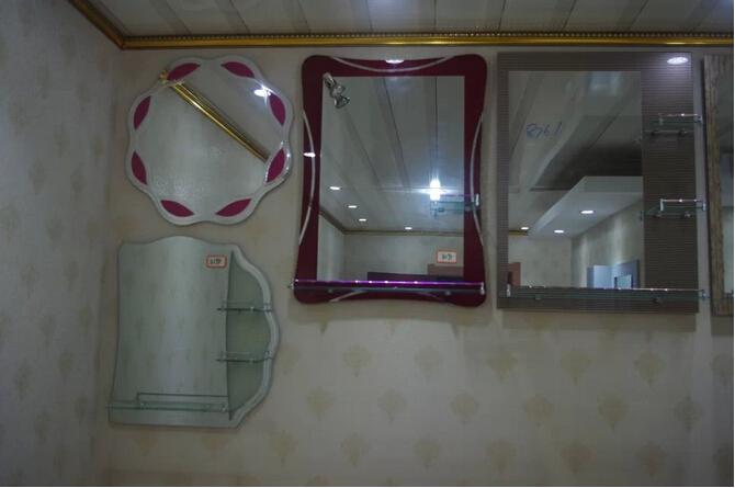 Bathroom Mirror/Profile Mirror/Difform Mirror/Wall Mirror