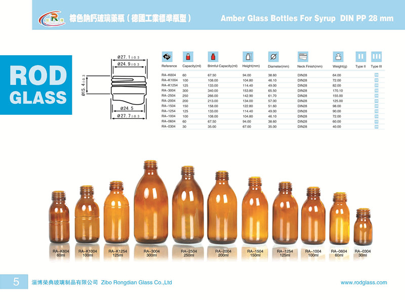 Amber syrup glass bottle DIN28MM