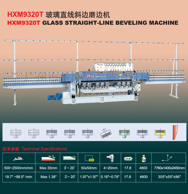 HXM9320T Glass Machine/Glass Straight-Line Beveling Machine