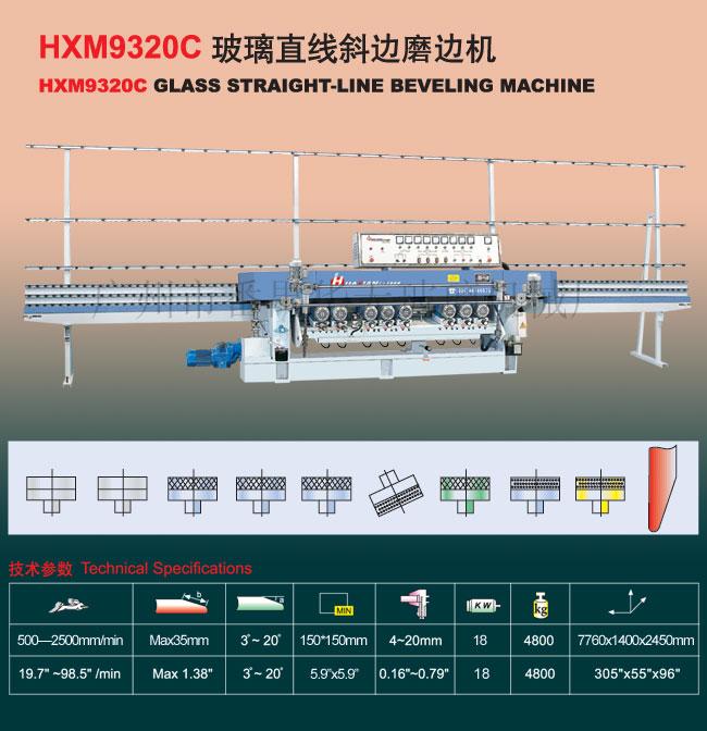 HXM9320C Glass Edging Machine/Glass Straight-Line Beveling Machine