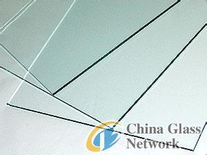 1.8mm ultra thin glass