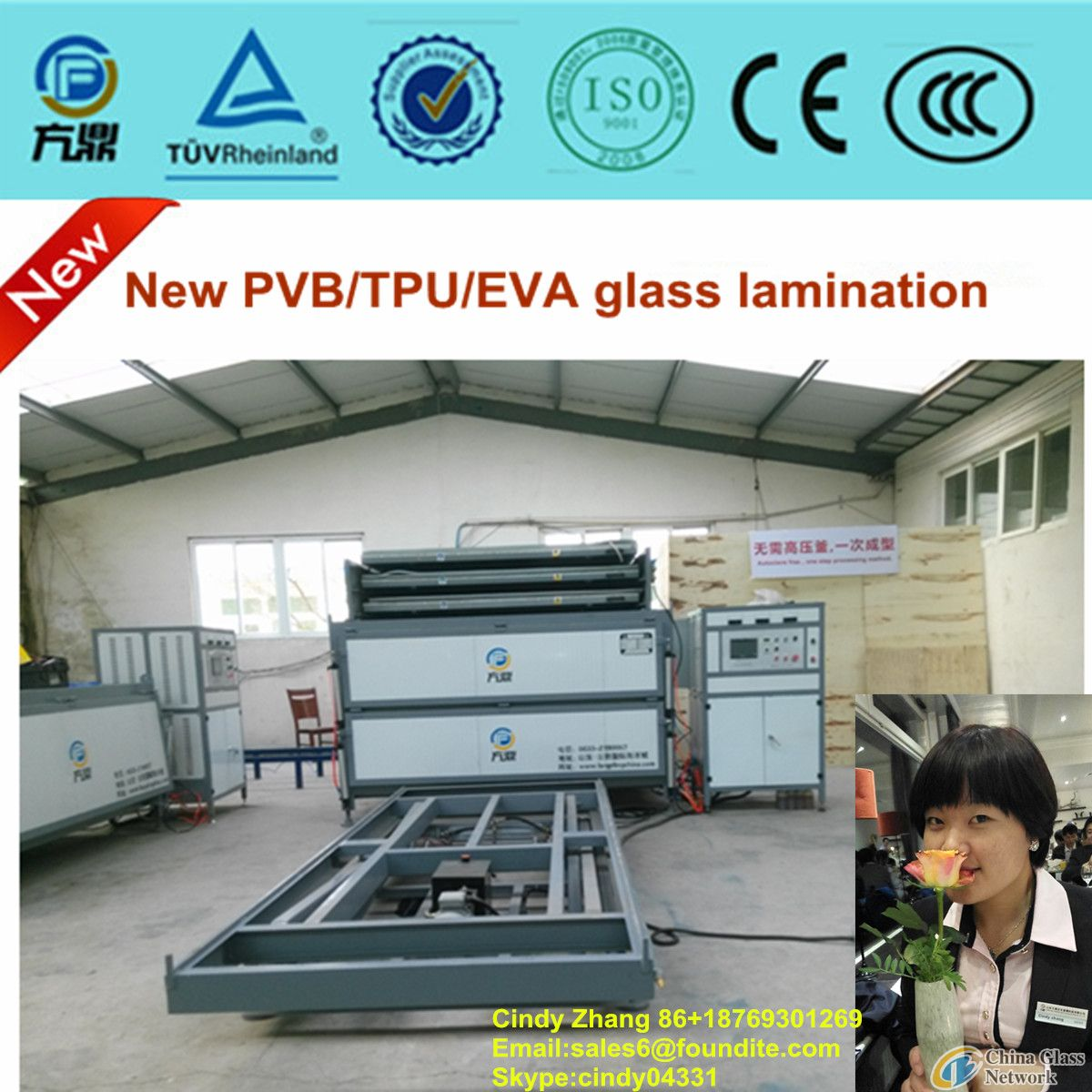 Energy saving glass laminating machine with CE certification