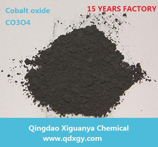 Cobalt Oxide