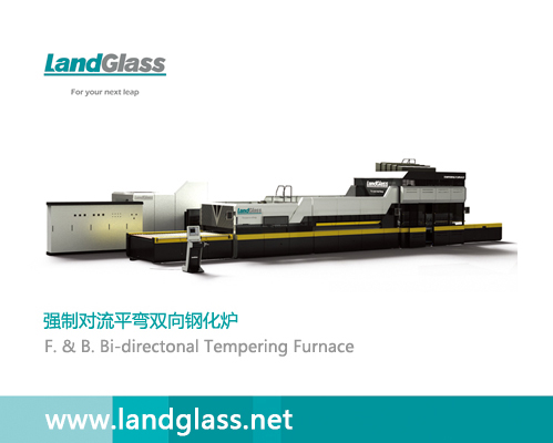 LandGlass Glass Tempering plant