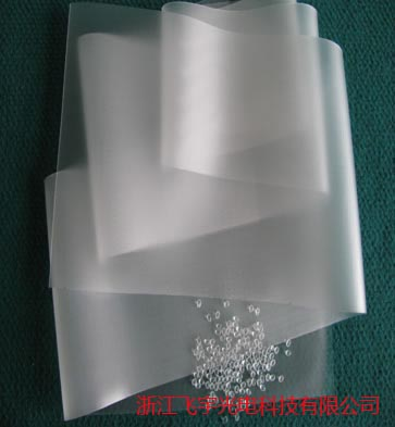 0.5mm EVA Film for laminated glass